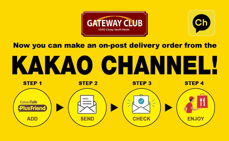 Gateway Club KAKAO Channel Open